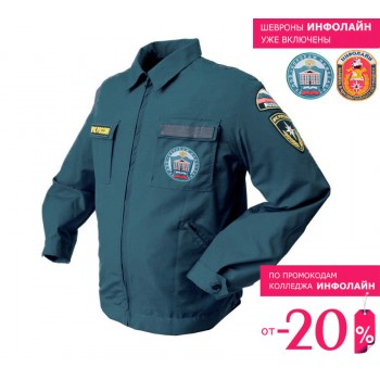 Куртка костюма МЧС с шевр.Инфолайн (дл/р, поливиск.)