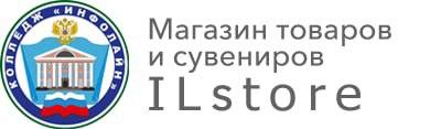 ILstore -Магазин Товаров и Cувениров МЧС